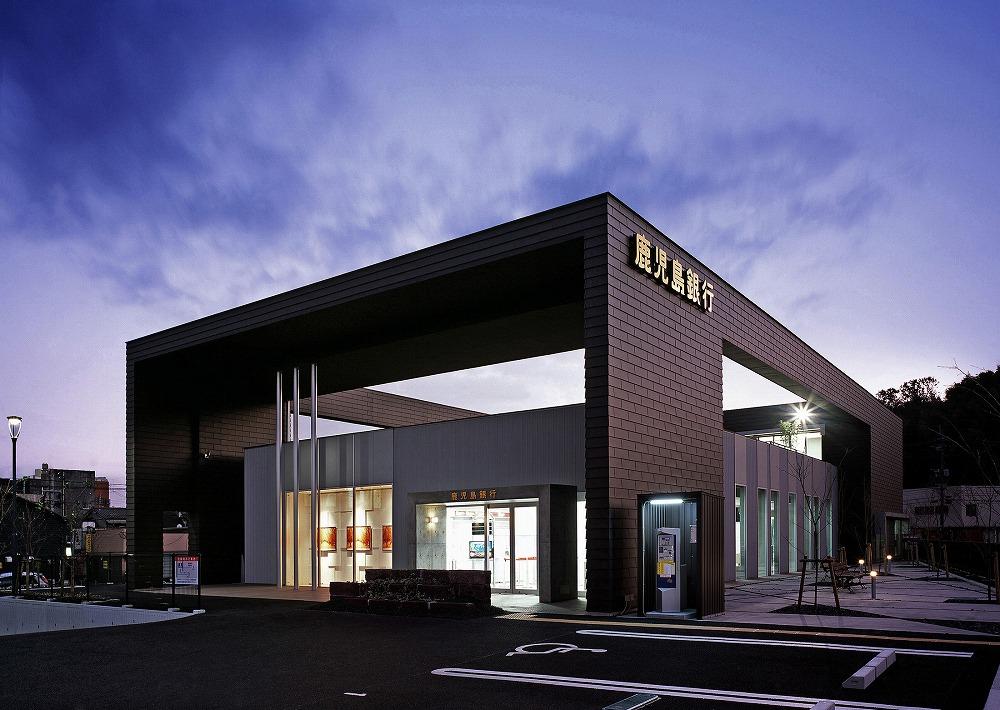 鹿児島銀行 鹿屋支店