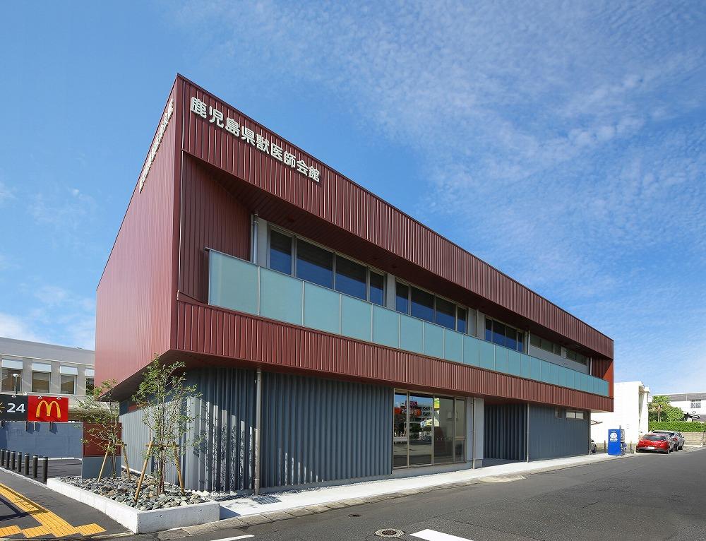 鹿児島県獣医師会館